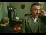 Следствие ведут ЗнаТоКи. Пуд золота (5 серия, 2002)