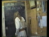 Видеоуроки Асгардского Духовного Училища - Инглиизмъ, Урок 5
