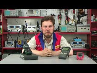 Направление движения электрического тока