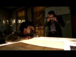 Последняя встреча (сериал) 11 серия