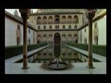 Мировые сокровища культуры: Альгамбра. Резиденция мавров (Испания)