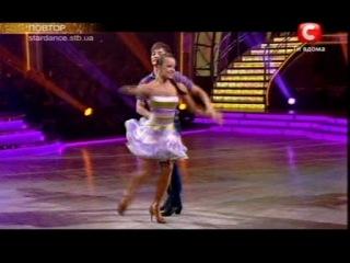 Олена Пуль та Стас Шурінс. Танець 1 (