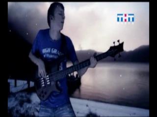 ТНТ-онего Се Верная АнтАнтА -Ветер свободы