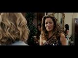 Девичник в Вегасе Bridesmaids (трейлер русский)