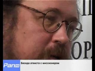 Протодиакон Андрей Кураев. Беседа атеиста с миссионером. Выступление на канале Панорама (Молдова 2010)