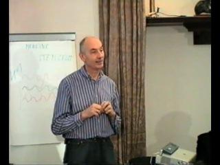 Жан Беккио | Продвинутые гипнотические техники | 2006г | Часть 13