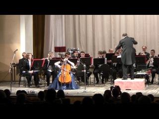 Гайдн-Поппер.Концерт для виолончели с оркестром C-dur, 3 ч. Юлия Ромашко и Концертный оркестр духовых инструментов им. В. Еждика
