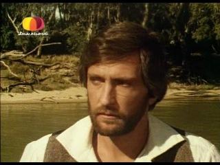Все реки текут / All the Rivers Run (1983) - серия 2