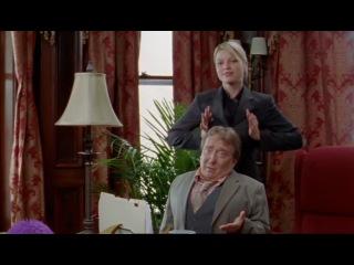 комедія Созданы друг для друга (2009)