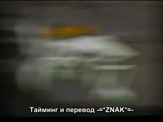 Aniu [rus sub] Infinite Ryvius / Бесконечное путешествие корабля Ривиас (3 | 03)