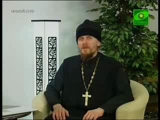Про Новый год и Рождество - как православному соотносить христианскую мораль с реалиями жизни.