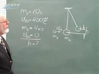 Физика лекция 6 Учет случайных состовляющих неопределенности