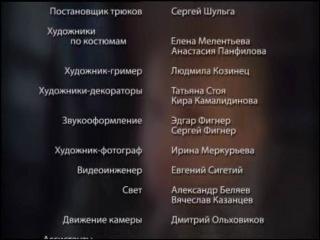 Попытка к бегству 2007 Фильм 2 Чужое дежурство 7 8 серия