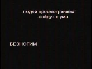 СГУ ТВ, ночь 4.07.08