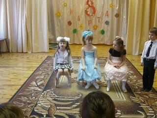 Три девченки