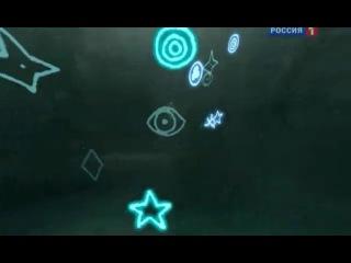 Зеркала. Прорыв в будущее - Осторожно, зеркала! Всевидящие (2011) Виталий Правдивцев