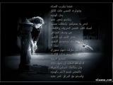 Wael Kfoury-albi moshtak