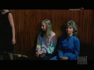 Культ кино с Кириллом Разлоговым. Преступление и наказание (2008.04.12.)