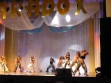 ParadoX (Dance-Holl)