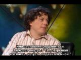 Quite Interesting 1x05 (rus sub)