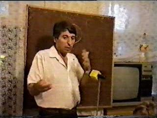 Эниология. школа 1997. ч.12