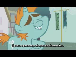 Мой Маленький Пони Магия дружбы: Сезон 1 Эпизод 6 [Русские Субтитры]
