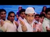 (Я не могу тебя забыть Индийский фильм! (Возвращение в прошлое) / Tumko Na Bhool Paayenge) - Mubarak Eid Mubarak