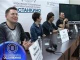 Бригада У Таня, Джем и Илья в МТОХ Останкино