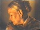 Дина (1990 г.)