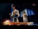 Танцы со звёздами 2 эфир Анна Пославская Антон Рыбальченко