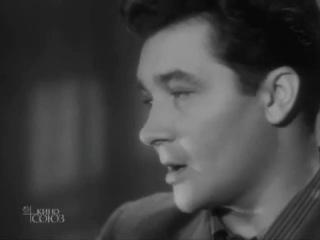 Владимир Трошин - Ты рядом со мной (1957; муз. Бориса Мокроусова - ст. Николая Глейзарова)