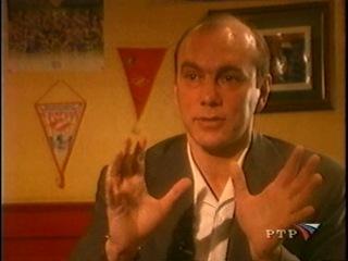 Футбольные войны. Фильм Н.Сванидзе (2002), 2-ая серия