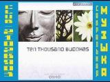 VA- Ten Thousand Buddhas (2007)( Музыка Мира Ошо / Osho )