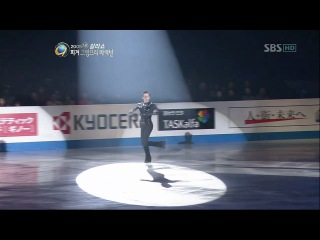 Johnny WEIR - 2009 GPF Poker Face