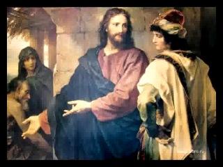 Великие Учителя Человечества. Воскресение Духа (слайд программа о Христе)