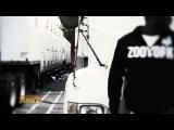 Gorilla Zoe - Fuck Nigga (Prod. By Sonny Digital)