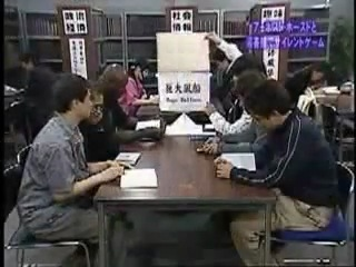 Japanese crazy game show (silent library)