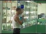 Наркотик Коаксил