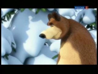 Маша и медведь 6 серия Следы невиданных зверей