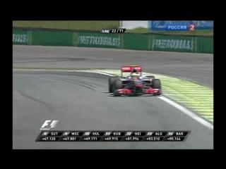 Формула 1 Гран При Бразилии 2010. Гонка (1 часть)
