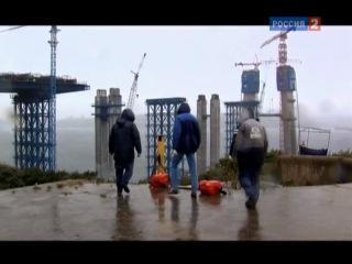 Наука 2 0 Строительство моста на остров Русский во Владивостоке