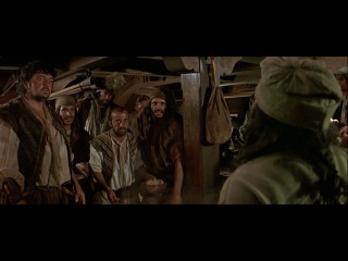 Пираты / Pirates (1986) Часть 1