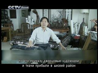 CCTV - Видео блог на русском языке - Путешествия в Китай - Цикл «Остров сокровищ в Южно-китайском море» («Благословенный Хайнань