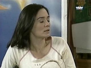 Девственница / Juana La Virgen (2002) 140