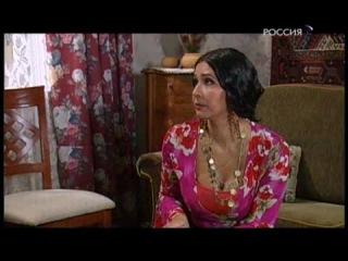 кармелита цыганская страсть 200 серия