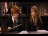 Harry Potter Magic Spell - Wingardium Leviosa