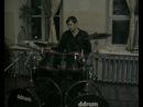 Drump Solo