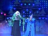 Песня Генгемы и Бастинды, новогодняя ёлка 2011 года в Гигант Холле.