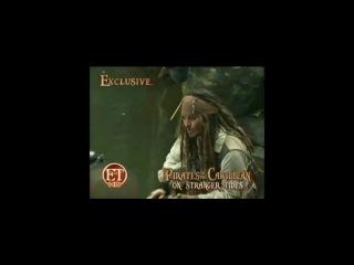 Сьемки фильма: Пираты Карибского моря: На странных берегах