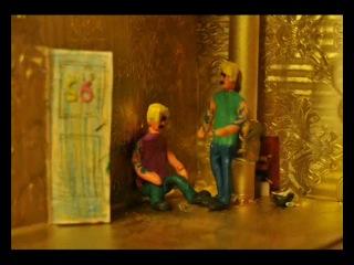Кровосток - Гантеля (пластелиновый мультфильм)